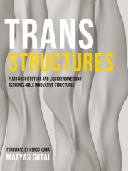 cover Trans-structures