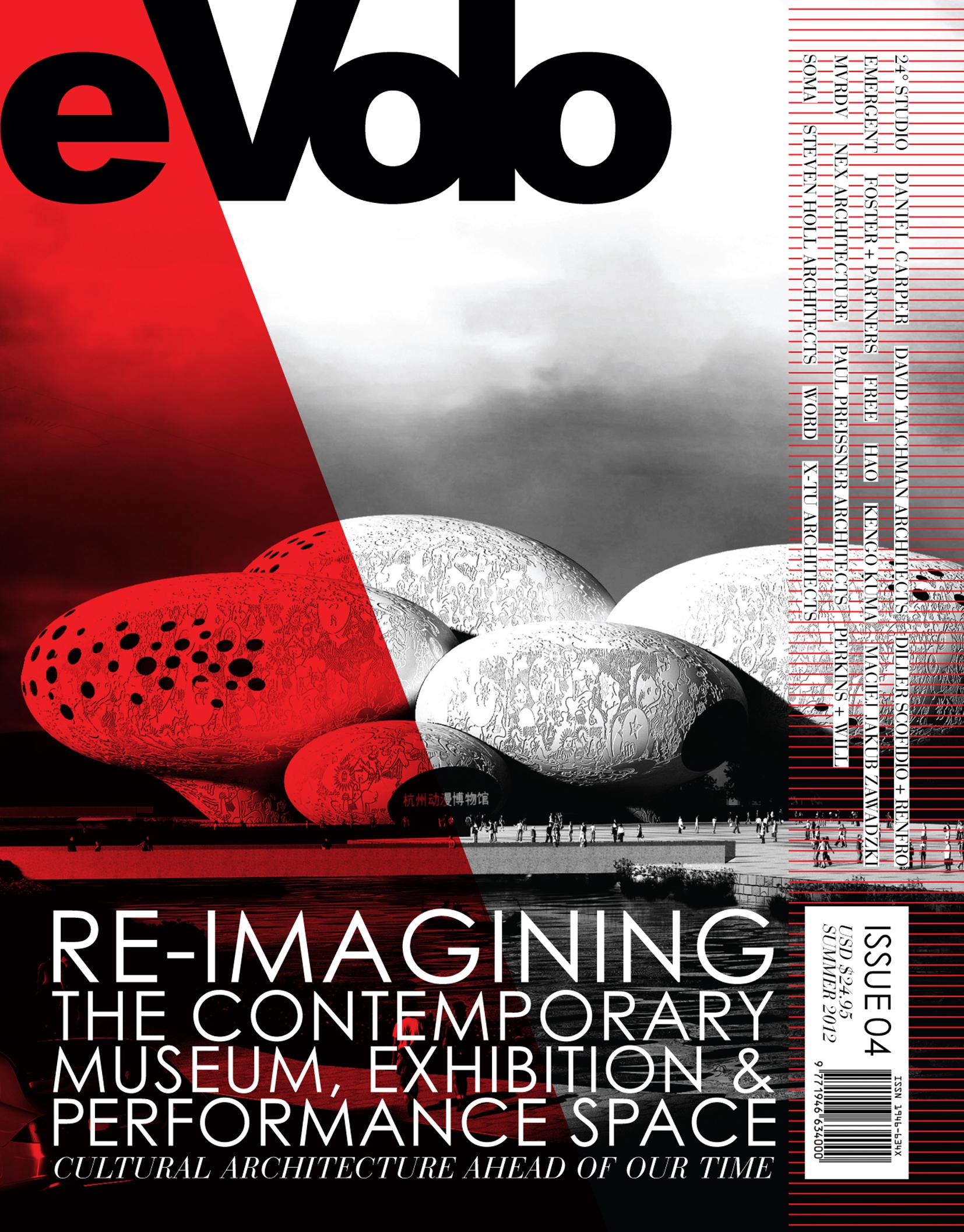 EVolo 04 (Summer 2012)