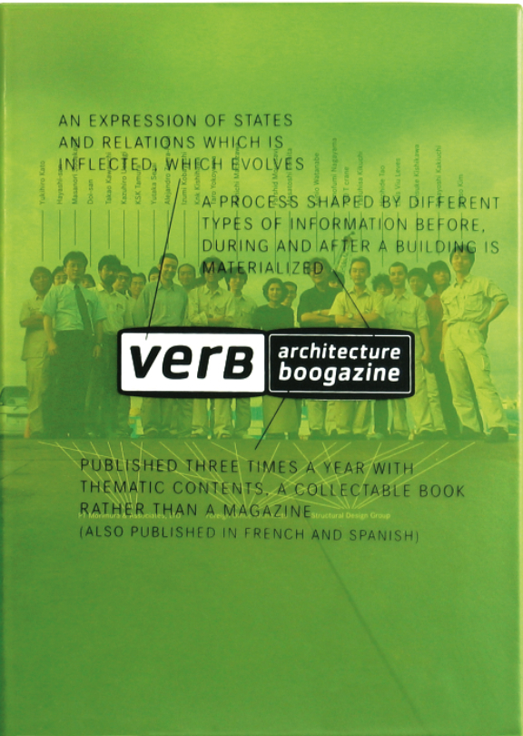 Verb Processing (English Edition)