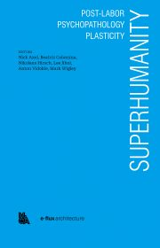 MMCA_Superhumanity_Cover_F