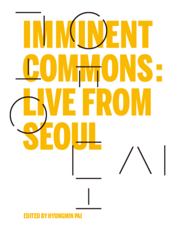 Imminent Commons: Live From Seoul