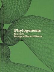 PHYLOGENESIS (Spanish Edition)
